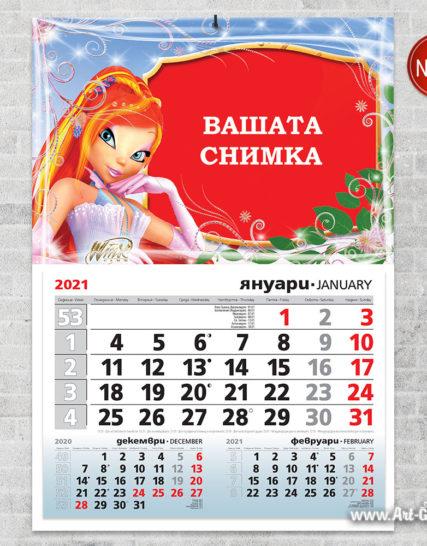Детски календар с ваша снимка - Winx клуб