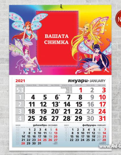 Детски календар с ваша снимка - Winx клуб 3