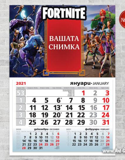 Детски календар с ваша снимка - Fornite 5
