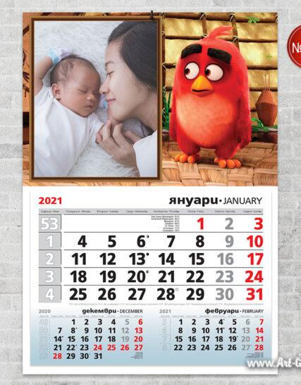 Детски календар с ваша снимка - Angry birds 2
