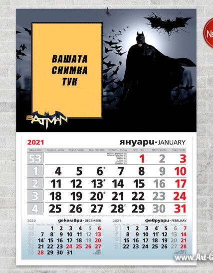 Детски календар с ваша снимка - Batman