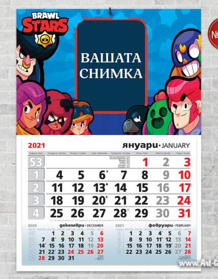 Детски календар с ваша снимка - Brawl Stars