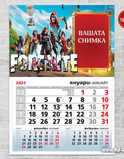 Детски календар с ваша снимка - Fornite 2