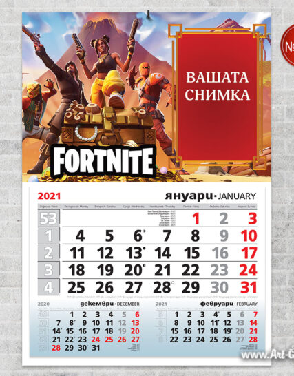 Детски календар с ваша снимка - Fornite 3