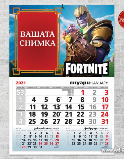 Детски календар с ваша снимка - Fornite 6