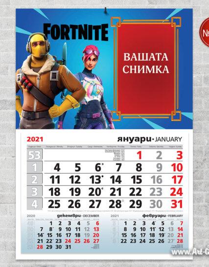 Детски календар с ваша снимка - Fornite