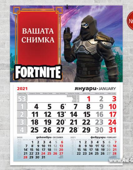 Детски календар с ваша снимка - Fornite 4