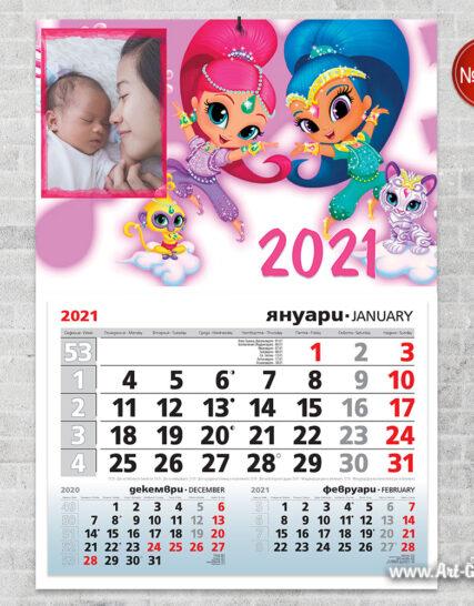 Детски календар с ваша снимка - Искрица и Сияйница 1