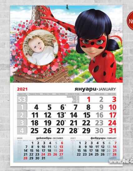 Детски календар с ваша снимка - Калинка и Черният котарак 2