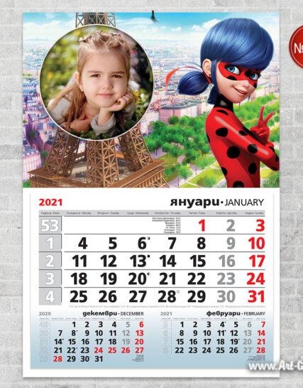 Детски календар с ваша снимка - Калинка и Черният котарак 3