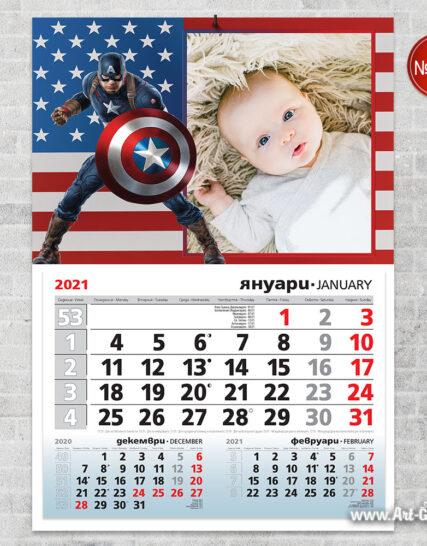 Детски календар с ваша снимка - Капитан Америка