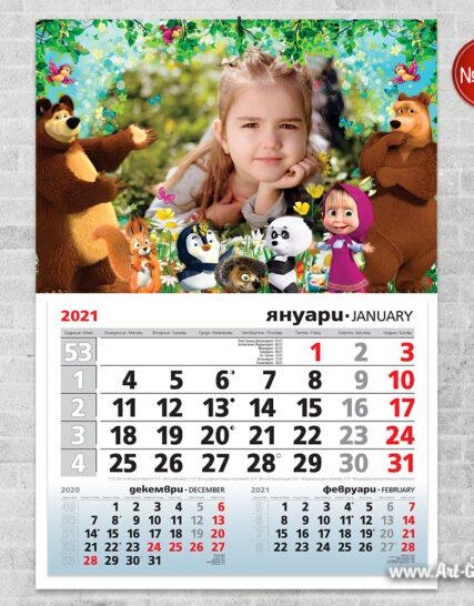 Детски календар с ваша снимка - Маша и приятели