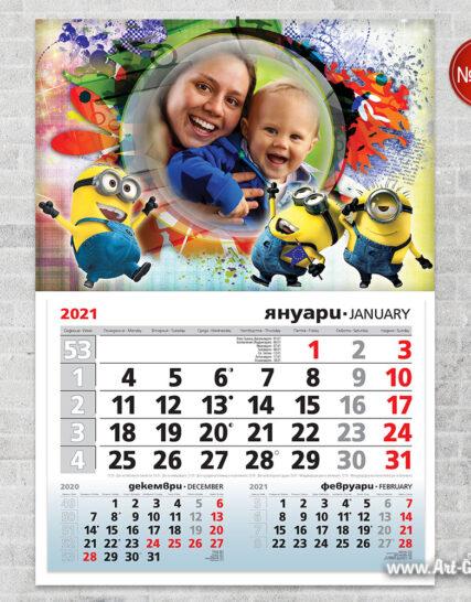 Детски календар с ваша снимка - Миньони