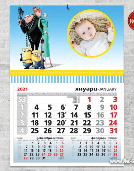 Детски календар с ваша снимка - Миньоните