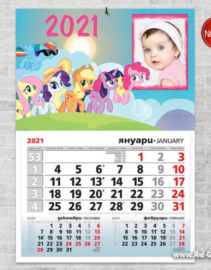 Детски календар с ваша снимка - Понита