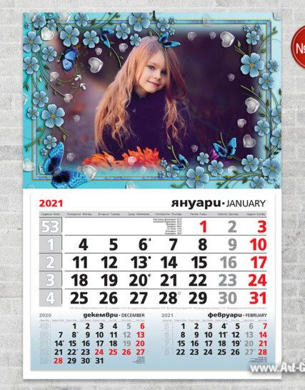 Детски календар с ваша снимка - Пролет