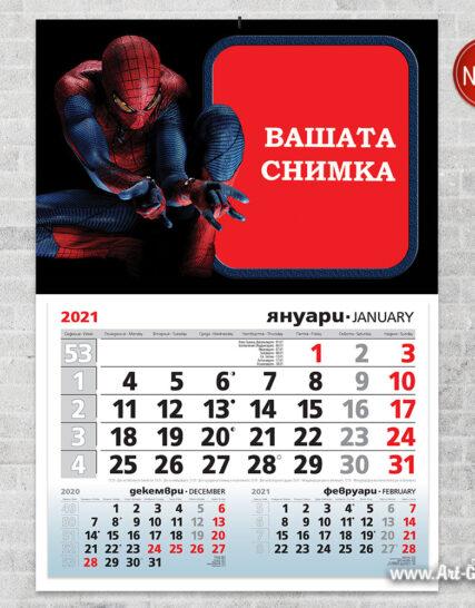 Детски календар с ваша снимка - Спайдърмен