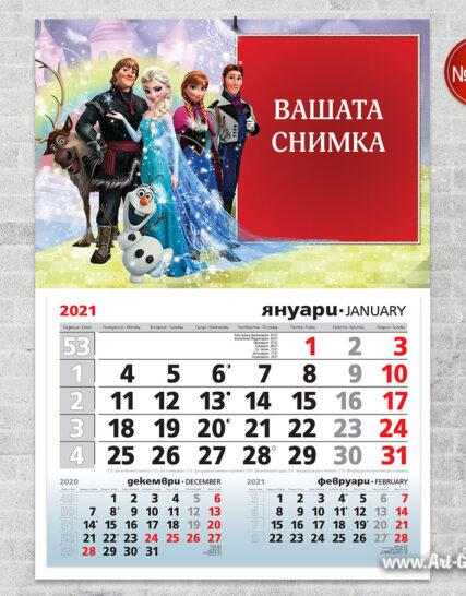 Детски календар с ваша снимка - Замръзналото кралство