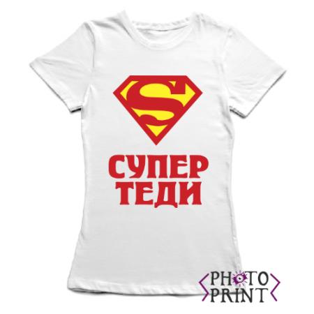 Тениска с печат - Супер Теди